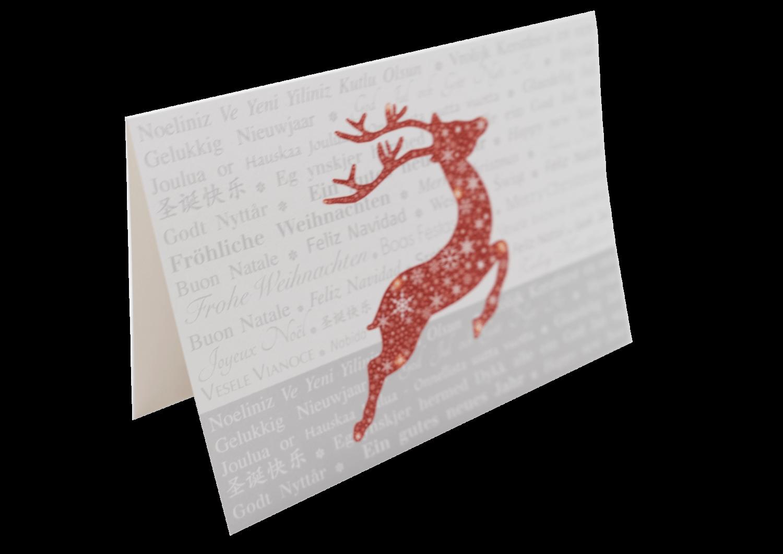 Digitale Weihnachtskarten.Weihnachtskarten E Unit Werbeagentur Gmbh
